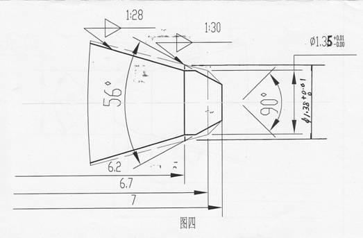 电路 电路图 电子 工程图 平面图 原理图 523_343